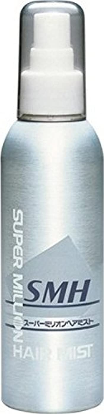 つま先ハウジング輝度スーパーミリオンヘアミスト 無香料 165mL