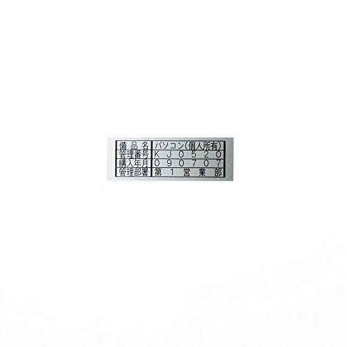 キングジム テープカートリッジ 備品管理ラベル テプラPRO 24mm SM24XC 銀