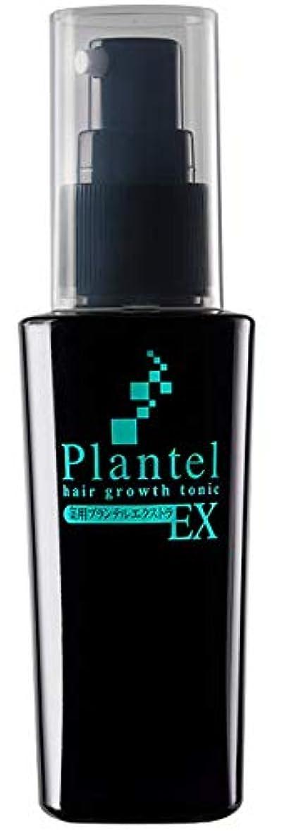 株式会社ユーピーエス プランテルEX 50ml 約1か月分 リデンシル5%配合 アミノ酸 ふけかゆみ 無添加