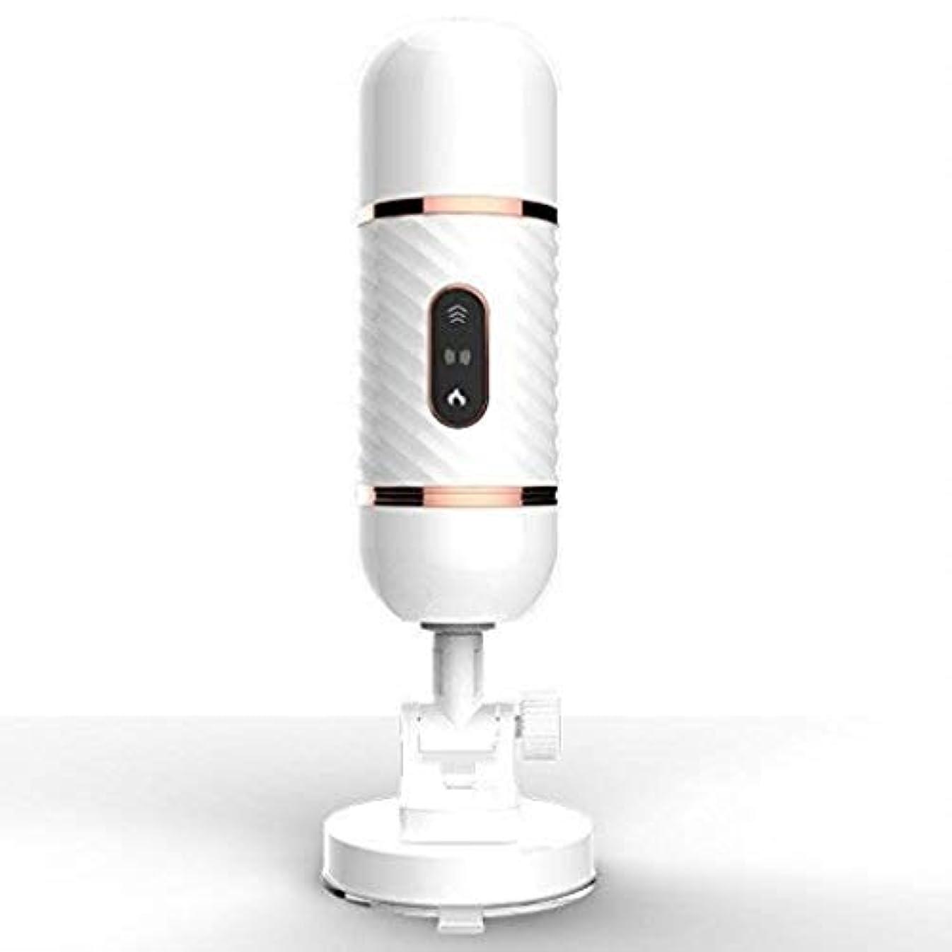 女性と男性の恋人のためのビッグ突き愛機でシミュレーション自動インテリジェント暖房ラブマシンガン