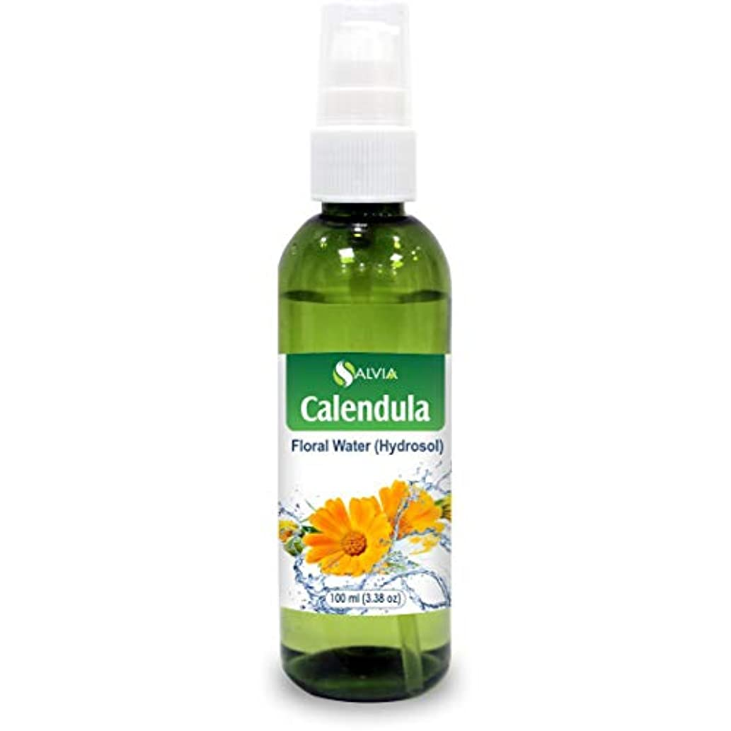 時系列部火星Calendula Floral Floral Water 100ml (Hydrosol) 100% Pure And Natural
