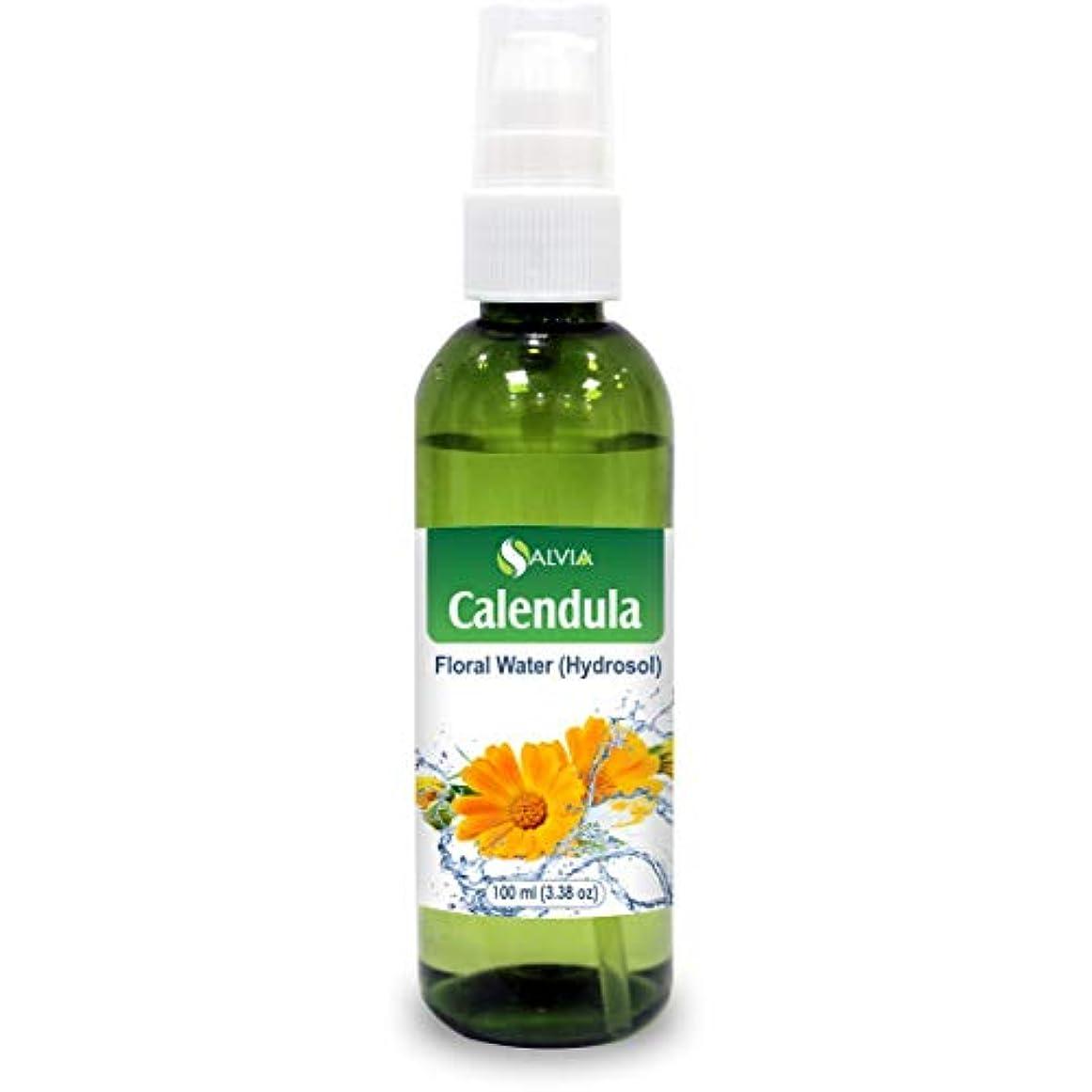 弾丸ファックス海洋Calendula Floral Floral Water 100ml (Hydrosol) 100% Pure And Natural