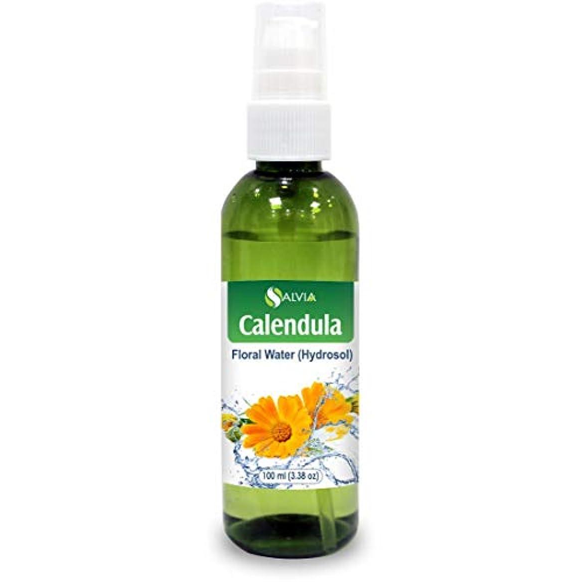 ビザ恥ずかしい暗いCalendula Floral Floral Water 100ml (Hydrosol) 100% Pure And Natural