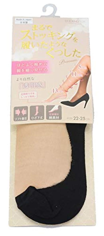 差別化する妊娠したグラフ砂山靴下 ストッキングソックス薄手着圧タイプブラック