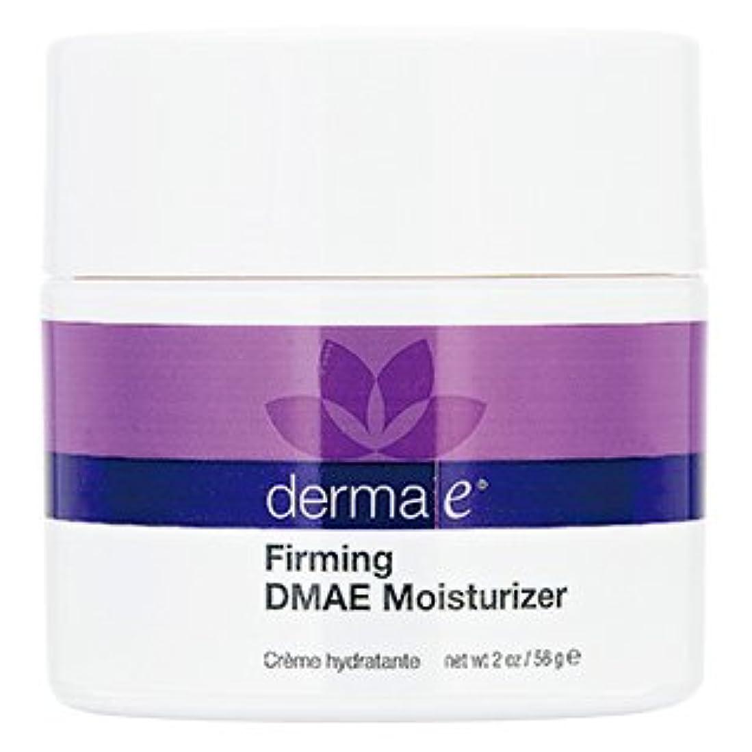マウンド透明に軸ダーマE(Derma E) DMAE アルファリポ酸 Cエスター クリーム 56g [海外直送][並行輸入品]