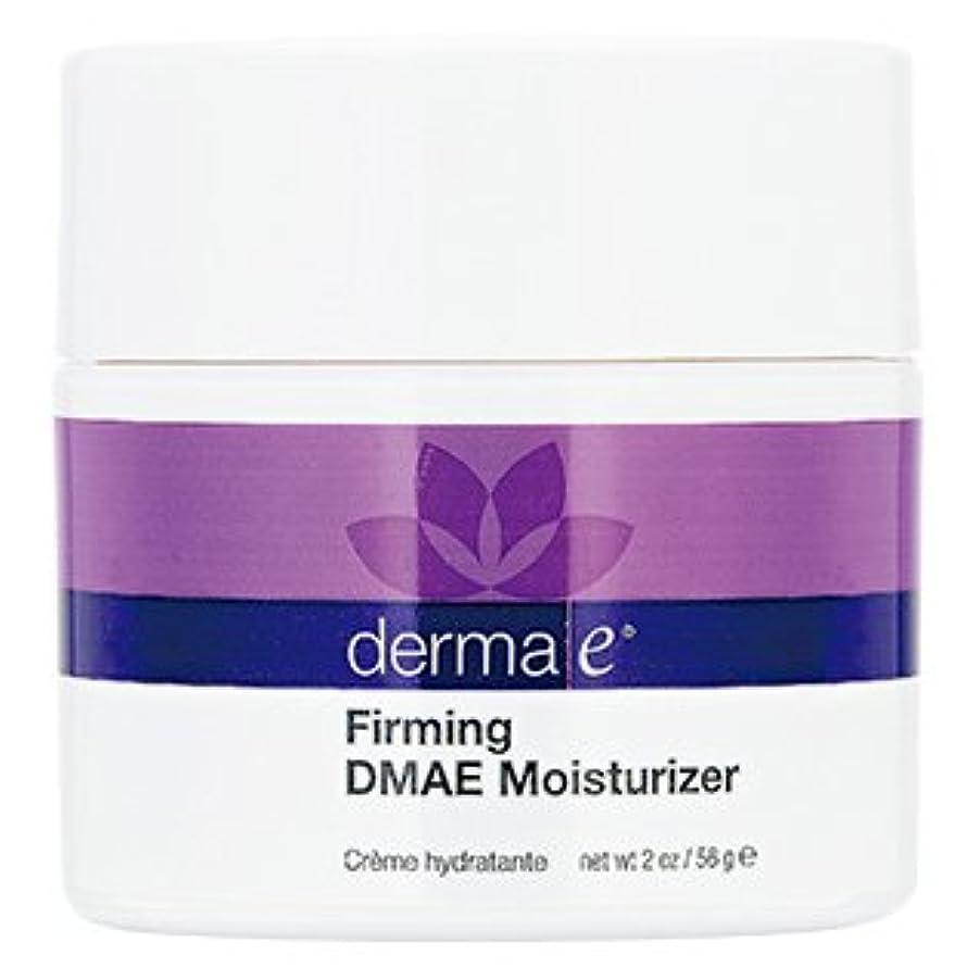 飢えた不満反動ダーマE(Derma E) DMAE アルファリポ酸 Cエスター クリーム 56g [海外直送][並行輸入品]