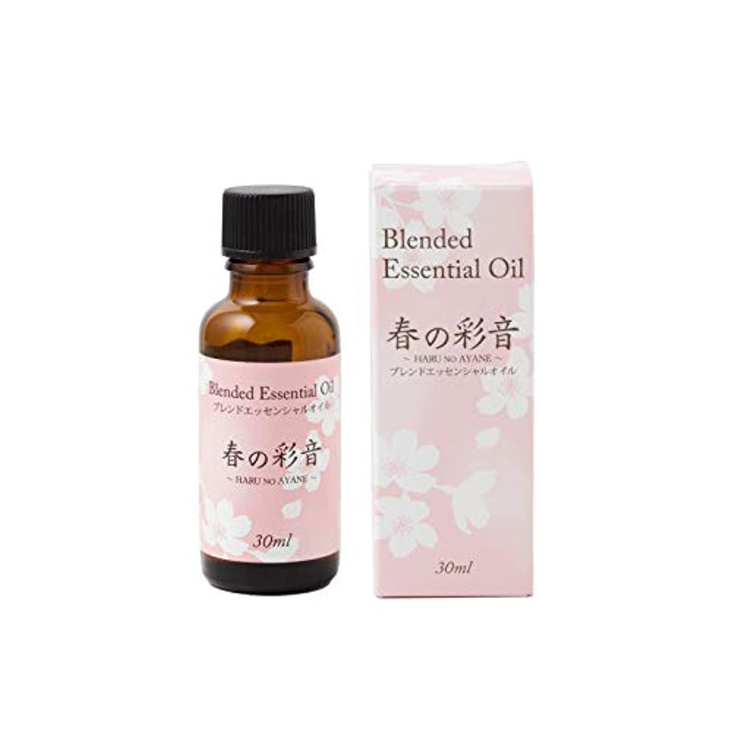 頭魅力密度生活の木 ブレンドエッセンシャルオイル 春の彩音(30ml)