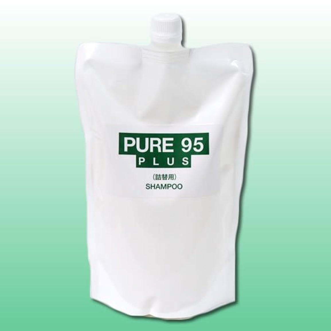 いろいろブルーベル花輪パーミングジャパン PURE95(ピュア95) プラスシャンプー 700ml (草原の香り) 詰替用