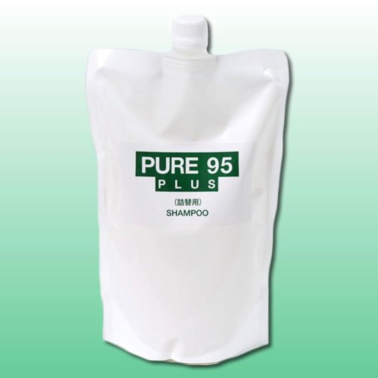 回復旅強盗パーミングジャパン PURE95(ピュア95) プラスシャンプー 700ml (草原の香り) 詰替用