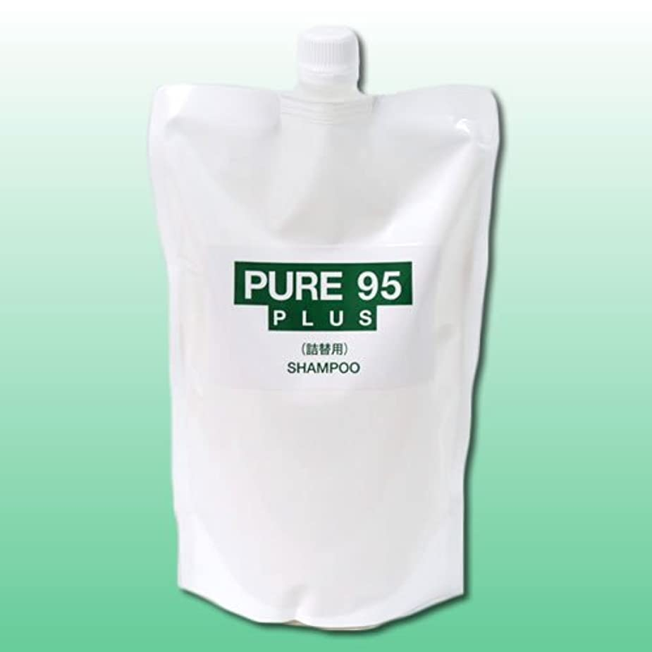 マイルドア腕パーミングジャパン PURE95(ピュア95) プラスシャンプー 700ml (草原の香り) 詰替用