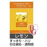 フェイスパック レモン 韓国コスメ MIJIN(ミジン)コスメ 口コミ ランキング No1 おすすめ シートマスク 10枚
