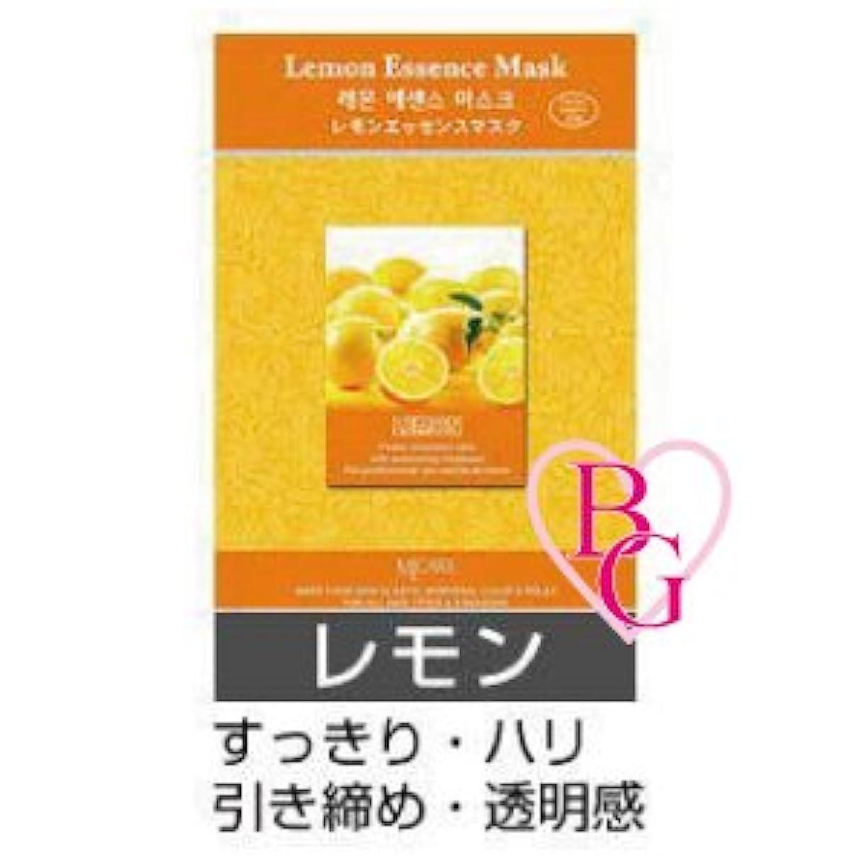 瞑想するにじみ出るクマノミフェイスパック レモン 韓国コスメ MIJIN(ミジン)コスメ 口コミ ランキング No1 おすすめ シートマスク 10枚