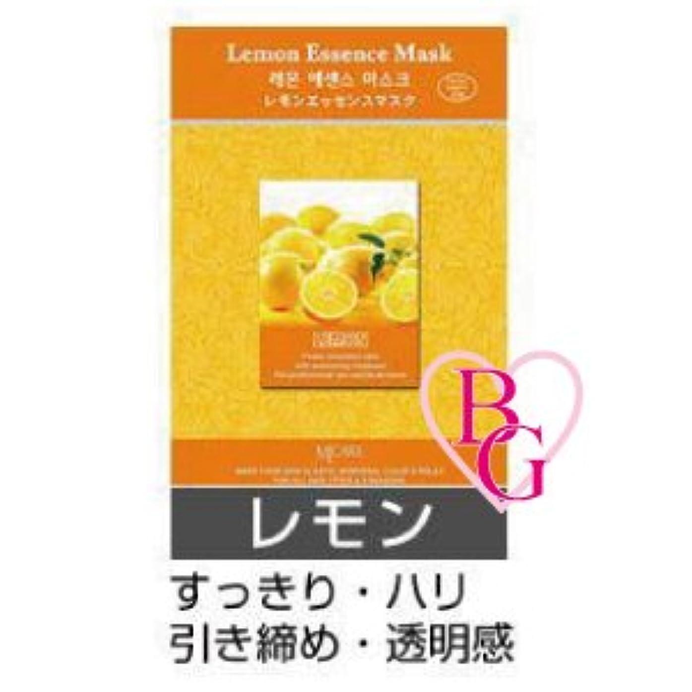 冷笑する雨の置き場フェイスパック レモン 韓国コスメ MIJIN(ミジン)コスメ 口コミ ランキング No1 おすすめ シートマスク 10枚