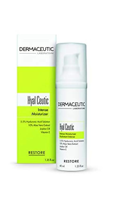 頭痛オーチャードマラドロイトダーマシューティック(Dermaceutic) ヒアルシューティック40ml