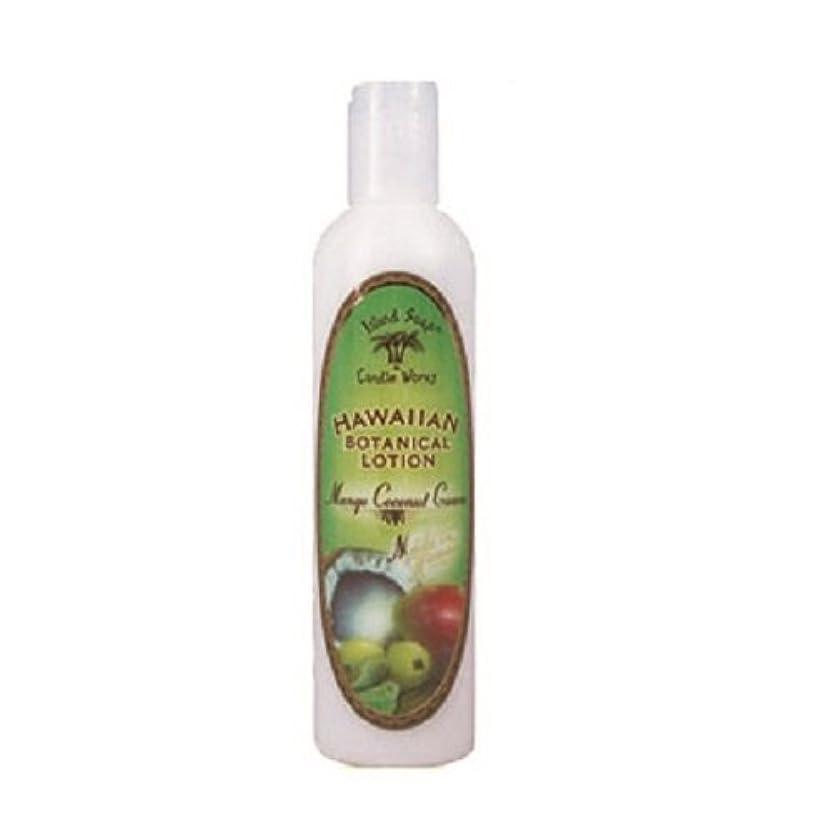 耳支出便益トロピカルローション 8.5ozマンゴココナッツ