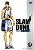 SLAM DUNK VOL.13[DVD]