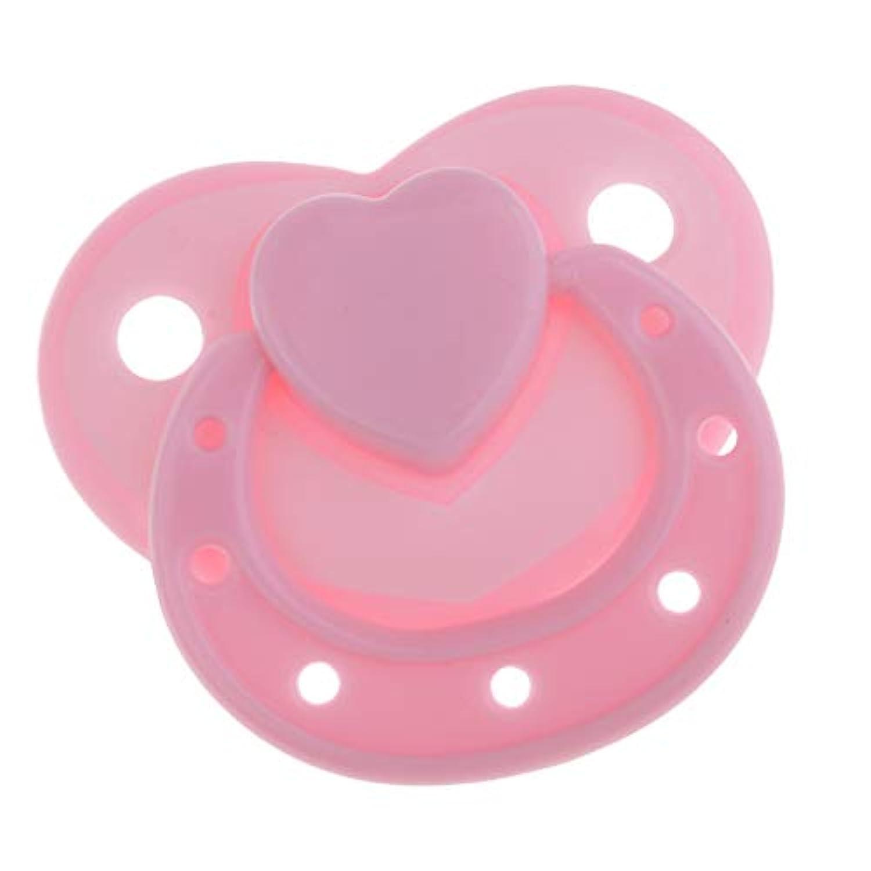 Baoblaze ベービードール 赤ちゃん人形のため おしゃぶり アクセサリー 全6色 - ピンク