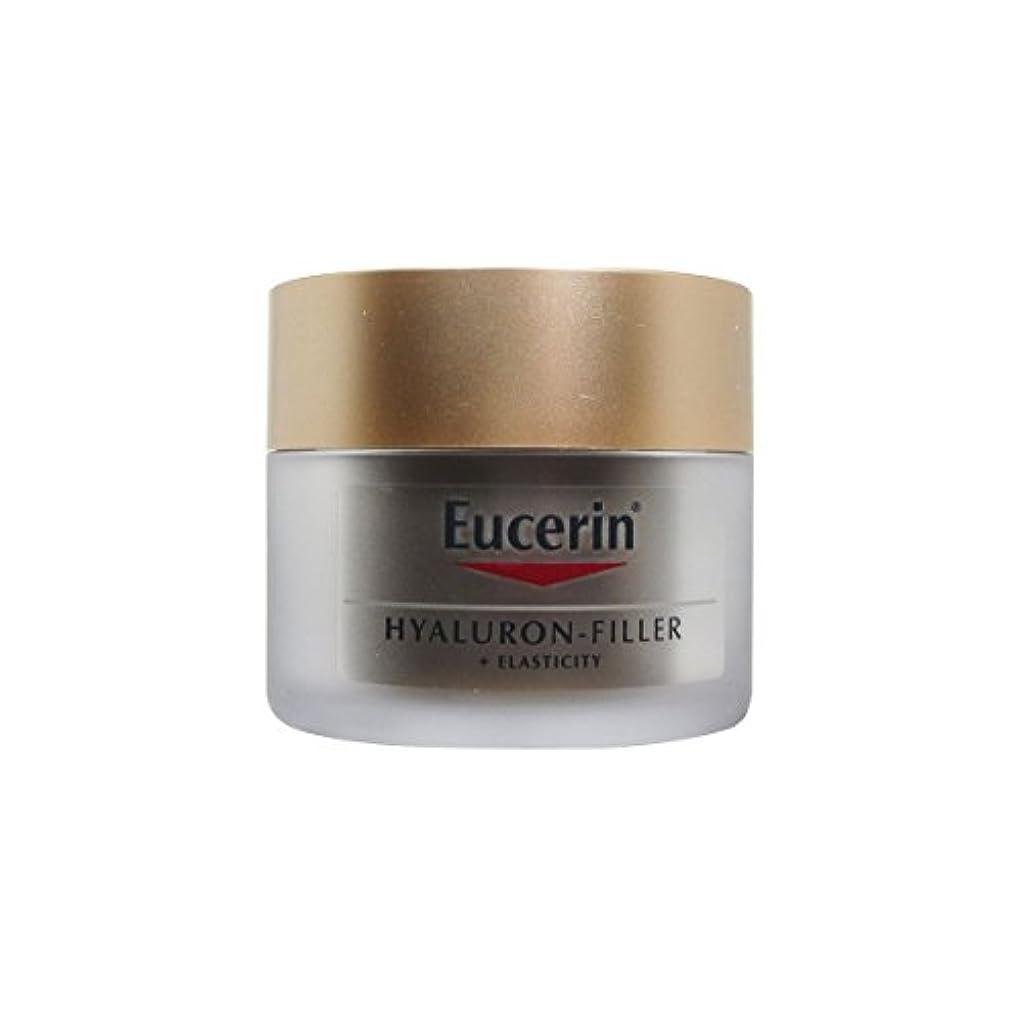 アパート故意のアンカーEucerin Hyaluron Filler + Elasticity Night Cream 50ml [並行輸入品]