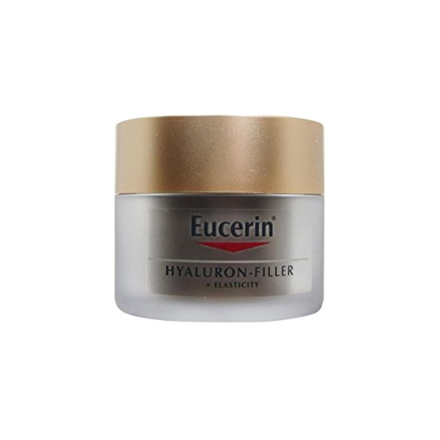 セマフォ概要偏差Eucerin Hyaluron Filler + Elasticity Night Cream 50ml [並行輸入品]
