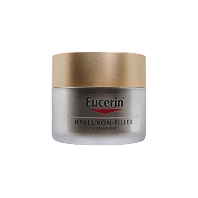 シフト大学生貼り直すEucerin Hyaluron Filler + Elasticity Night Cream 50ml [並行輸入品]