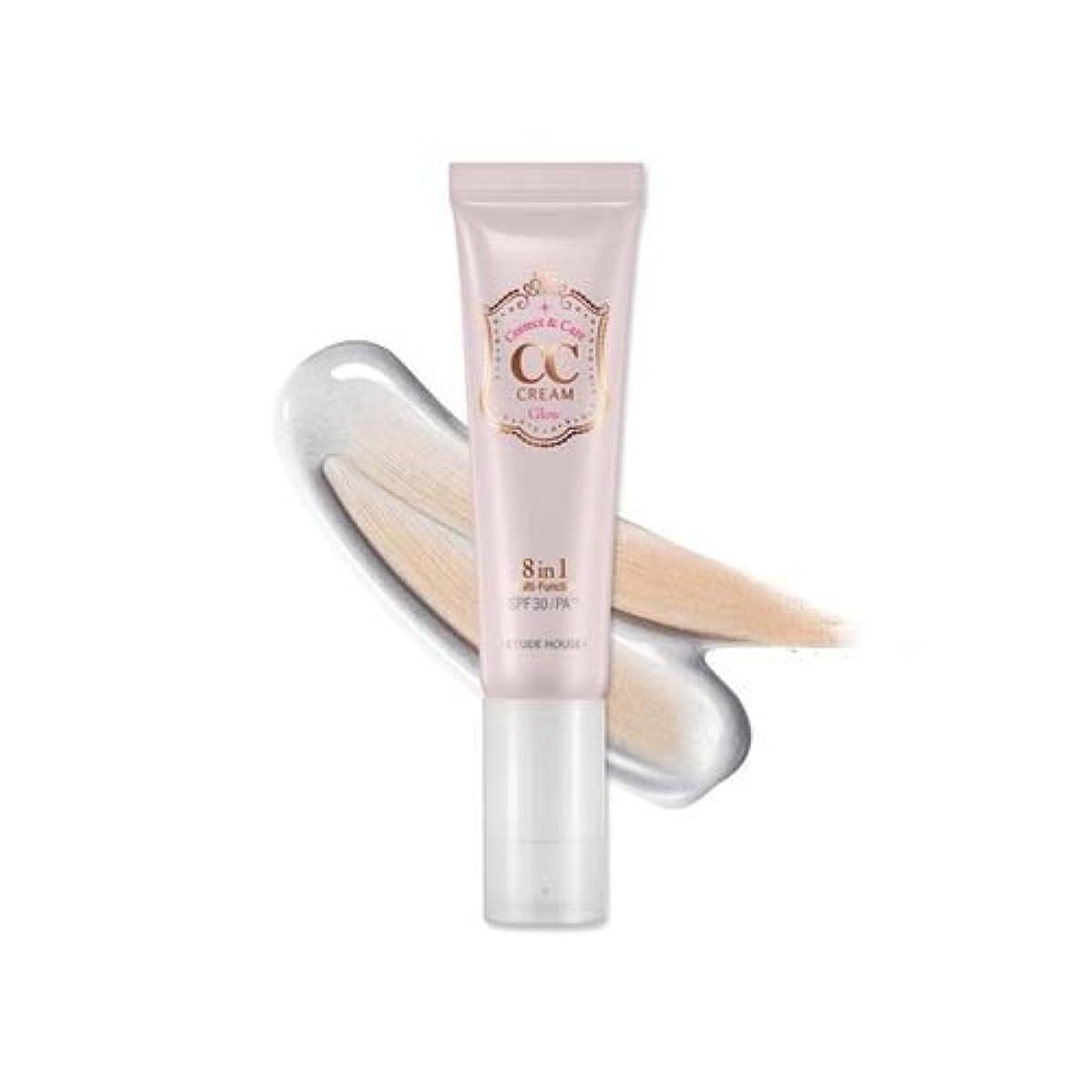 修正する恥思想(3 Pack) ETUDE HOUSE CC Cream - #02 Glow (並行輸入品)