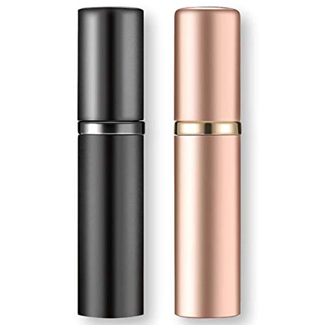 知覚できる別れる人に関する限りフェリモア アトマイザー 香水 詰め替え クイック補充 漏斗不要 旅行用 機内持ち込み可 2色セット