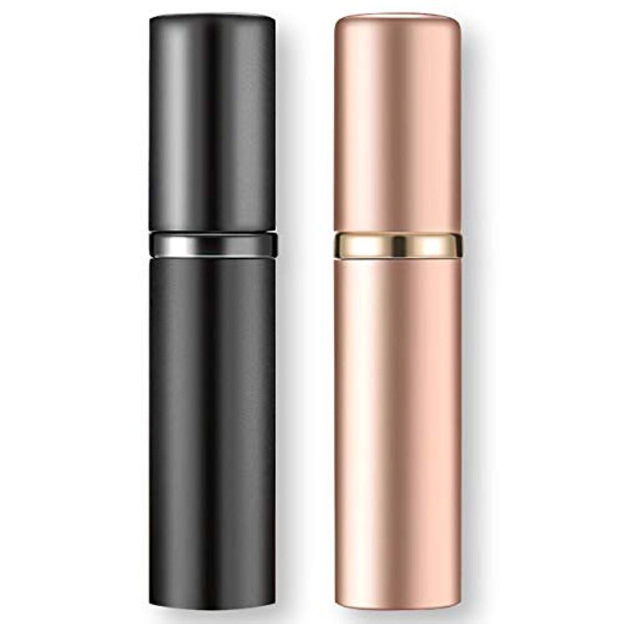 ハブリングレット鉄フェリモア アトマイザー 香水 詰め替え クイック補充 漏斗不要 旅行用 機内持ち込み可 2色セット