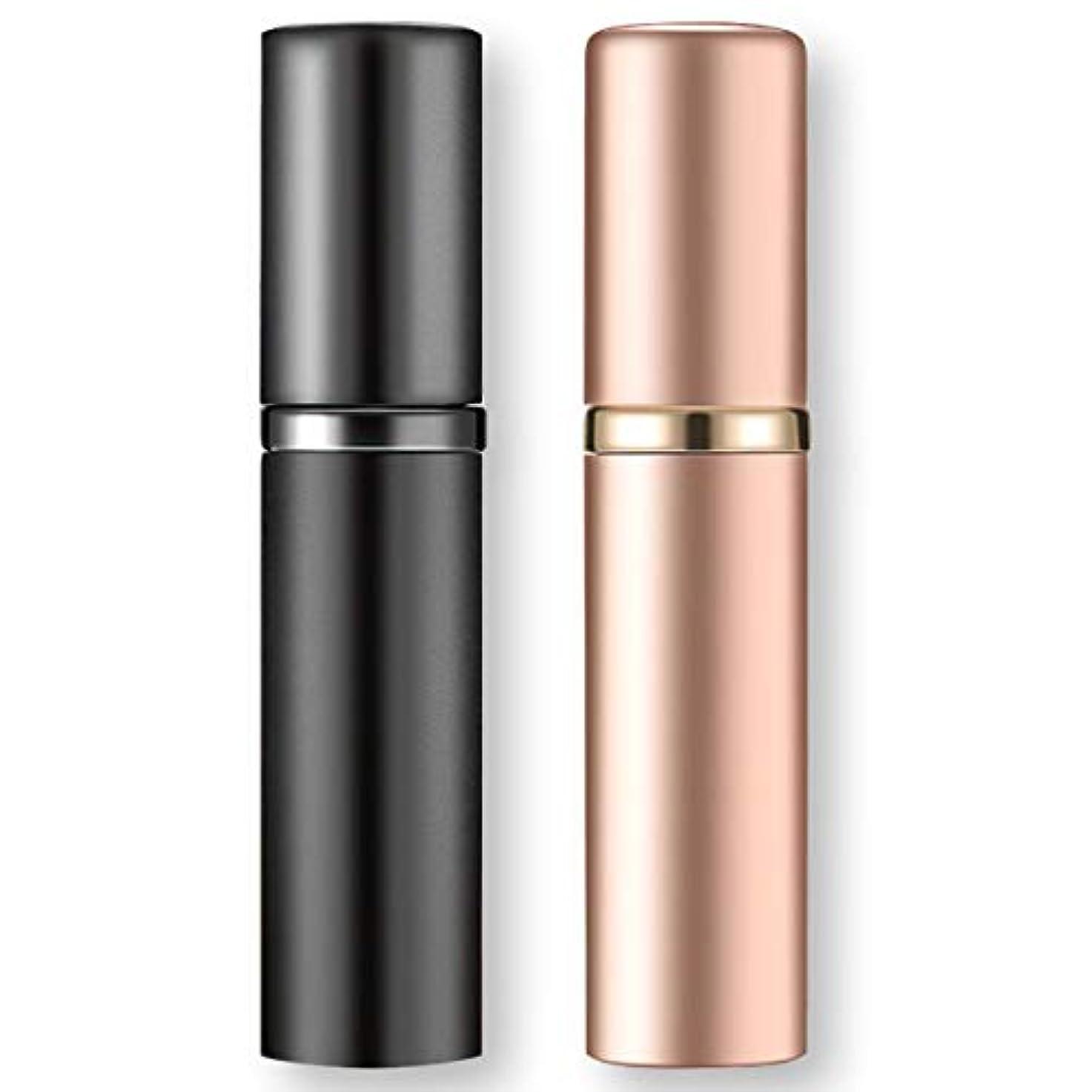 密ロデオビルマフェリモア アトマイザー 香水 詰め替え クイック補充 漏斗不要 旅行用 機内持ち込み可 2色セット