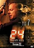 24-TWENTY FOUR- シーズンII vol.7 [DVD]