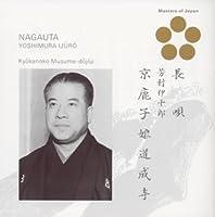 Dvor?k: String Quintets, Opp. 1 & 97