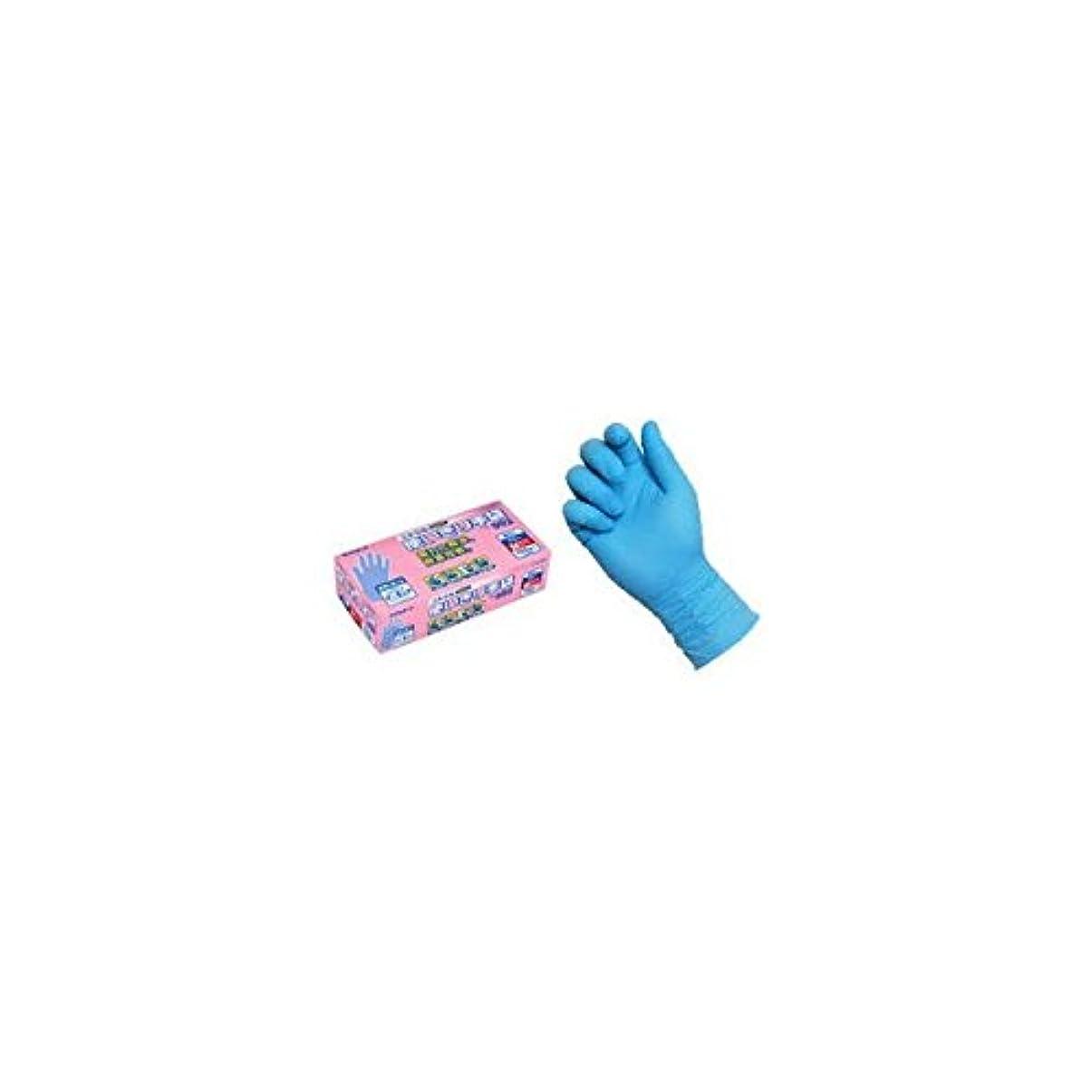 くぼみ支払うティームニトリル使いきり手袋 PF NO.992 L ブルー エステー 【商品CD】ST4786