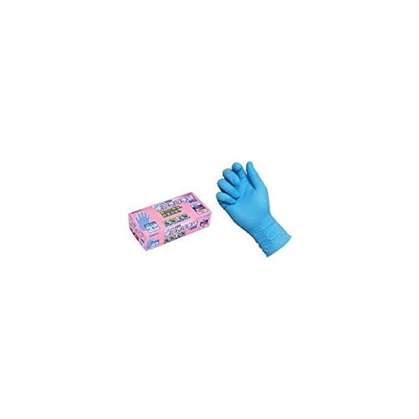 撃退する文字通り普通にニトリル使いきり手袋 PF NO.992 L ブルー エステー 【商品CD】ST4786