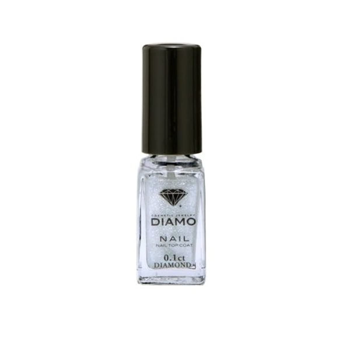 イチゴ降雨親密な?塗るダイヤモンドDIAMO NAIL(ディアモ ネイル)