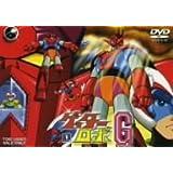 ゲッターロボG VOL.1 [DVD]
