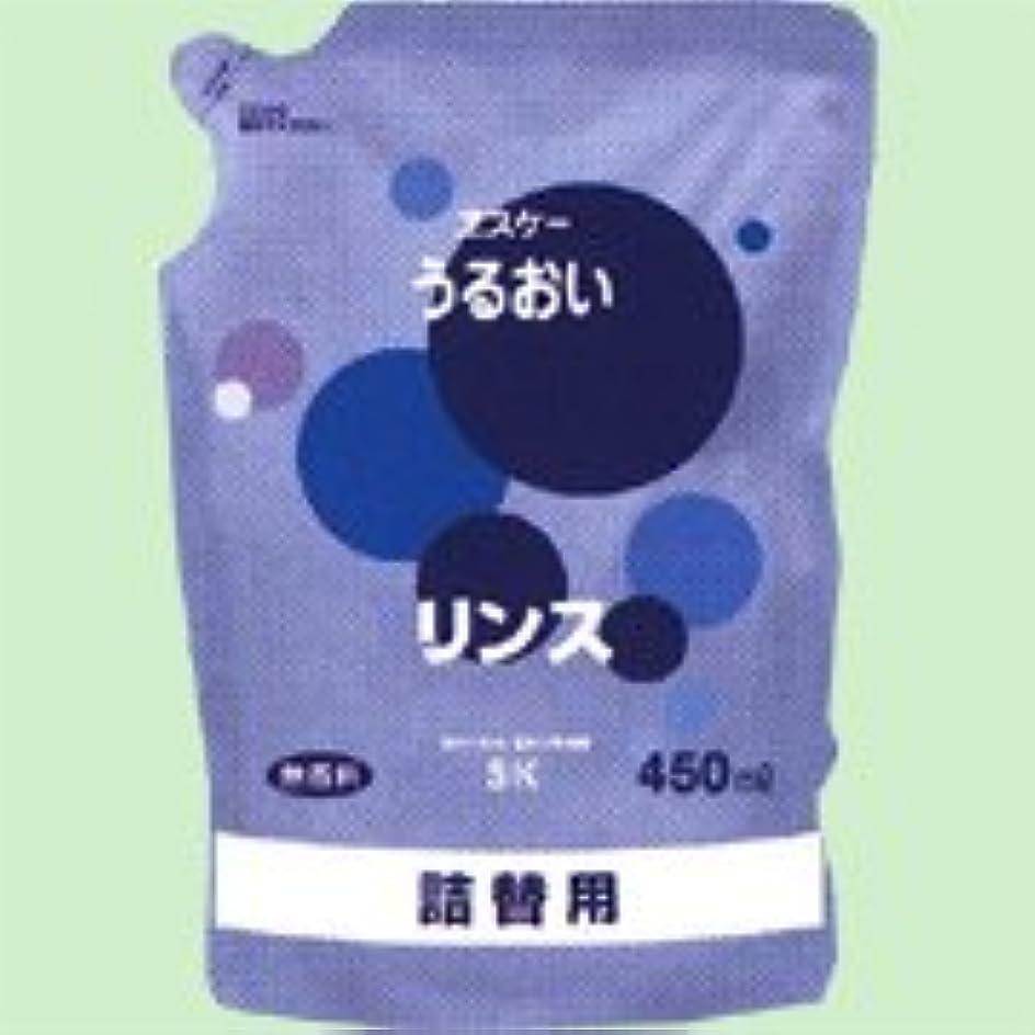 アノイブルーベルマキシムうるおいリンス詰替 450ml     ヱスケー石鹸