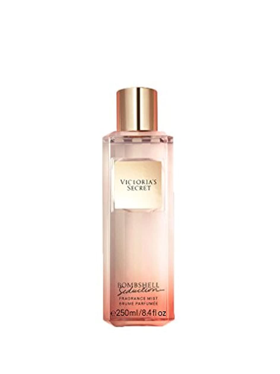 とまり木迅速保全【並行輸入品】Victoria's Secret Bombshell Seduction Fragrance Mist ヴィクトリアズシークレットボムシェルセダクションミスト250 ml