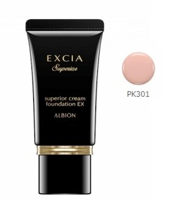 肌寒い価値気になるアルビオン エクシア AL スーペリア クリームファンデーション EX 30g-ALBION- PK301