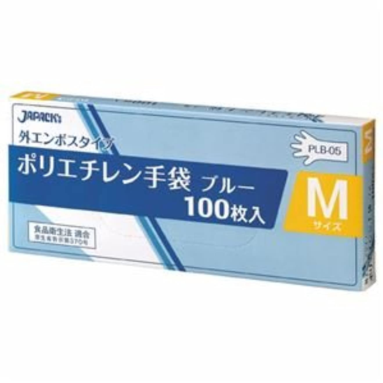 呪いハイランドマーキー(まとめ) ジャパックス 外エンボスLDポリ手袋BOX M 青 PLB05 1パック(100枚) 【×20セット】