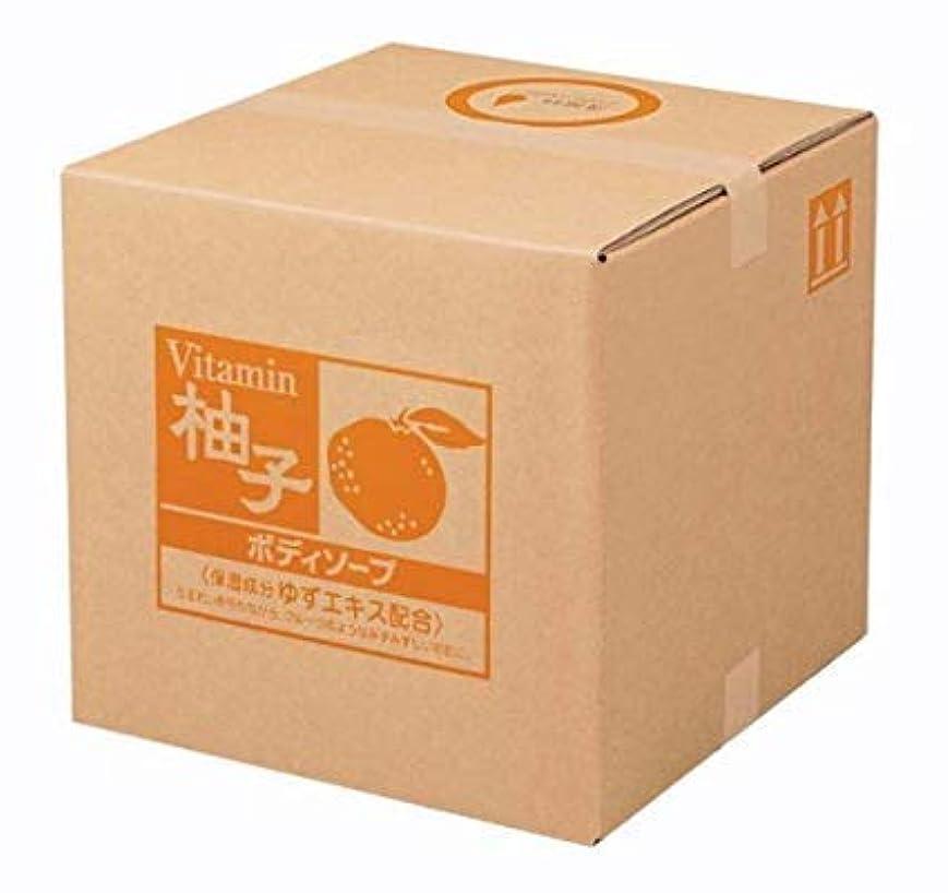 分泌するクレーン換気する業務用 SCRITT(スクリット) 柚子 ボディソープ 18L 熊野油脂 (コック無し)