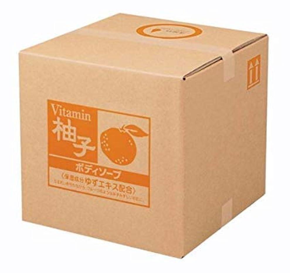 足ハイライト前方へ業務用 SCRITT(スクリット) 柚子 ボディソープ 18L 熊野油脂 (コック付き)