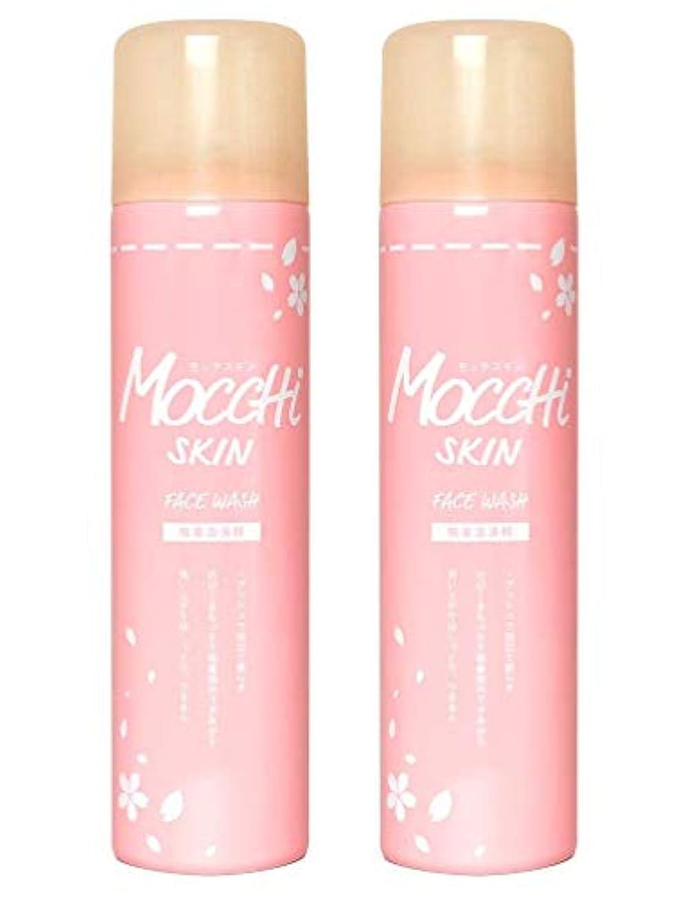 モッチスキン 吸着泡洗顔 桜 2本セット (150g×2)