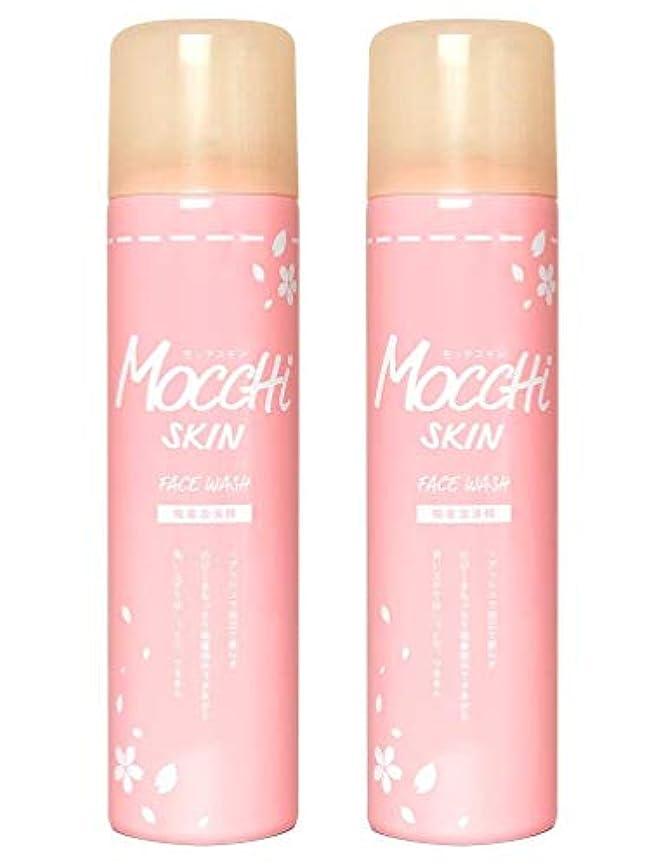 愛新着トレイルモッチスキン 吸着泡洗顔 桜 2本セット (150g×2)