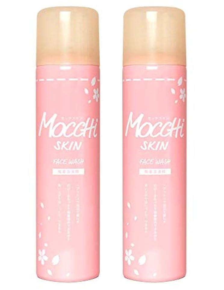 クルーロッカー送料モッチスキン 吸着泡洗顔 桜 2本セット (150g×2)