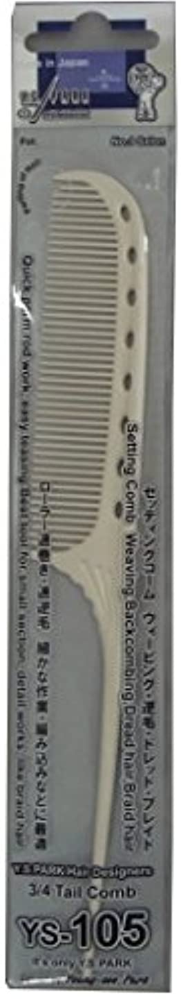 有名人バランスフェードY.S.PARK パークコーム YS-105 ホワイト