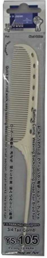 手がかり海峡反応するY.S.PARK パークコーム YS-105 ホワイト
