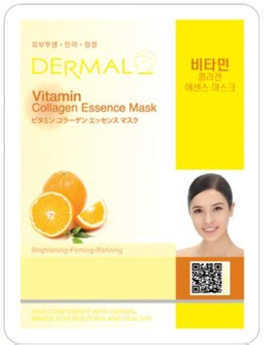 に沿ってしつけごちそうDermal(ダーマル) シートマスク ビタミン 10枚セット