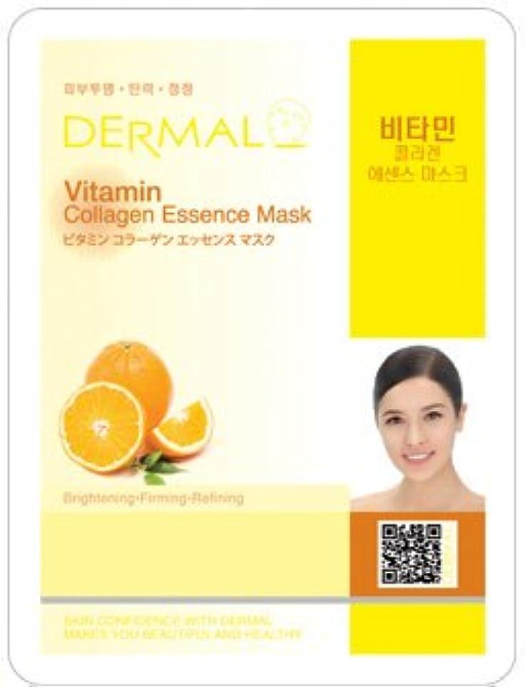 同行荷物名声シートマスク ビタミン 100枚セット ダーマル(Dermal) フェイス パック