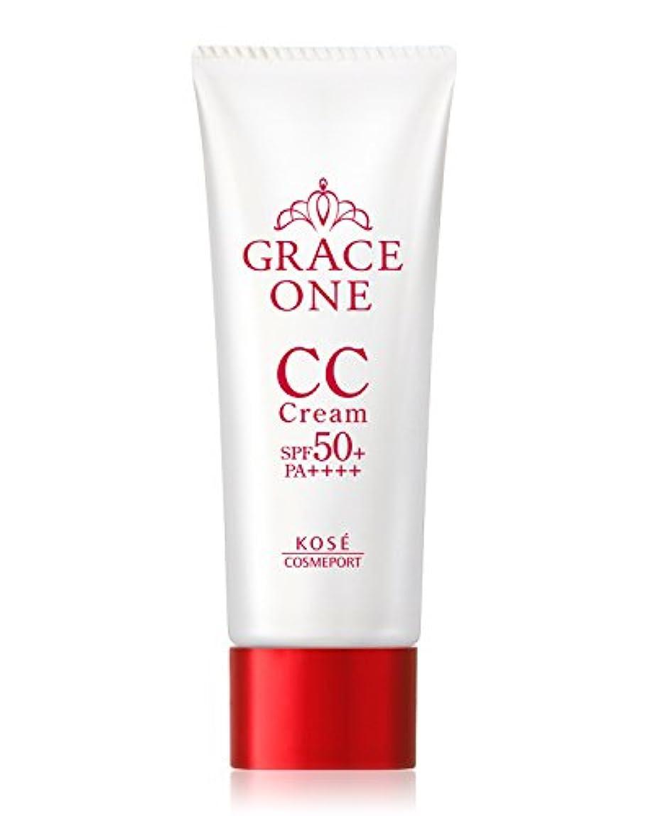 地平線クライマックス耐えられないKOSE グレイス ワン CCクリームUV 01 (自然な肌色) 50g