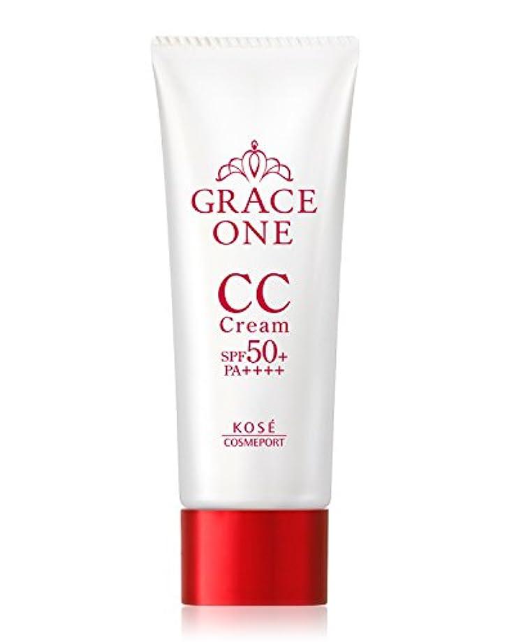 摩擦破壊するどうやらKOSE グレイス ワン CCクリームUV 01 (自然な肌色) 50g