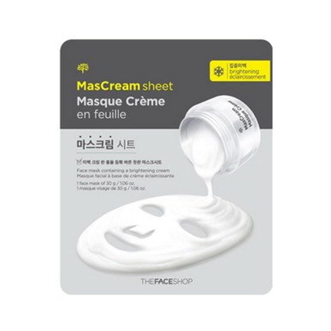 トークラベル金曜日The Face Shop (ザ?フェイスショップ) 集中ケアマスクリームシート30g(4種類/ 選択5枚)[並行輸入品]